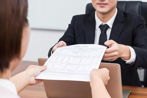 Ways to help find a job during employment